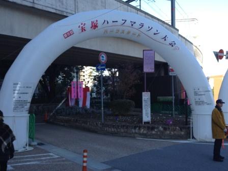2012_12_24 (2)