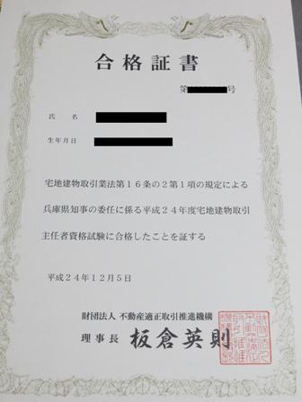 2012_12_06.jpg