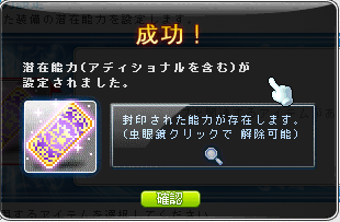 ユニ書成功!!!!!!!!!!!!