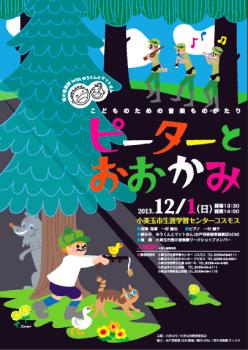 スクリーンショット(2013-12-02 9.29.46)