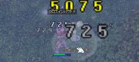 DD 弓CI