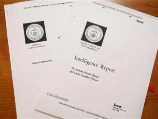 2013-01-22_USA_【尖閣国有化】「紅衛兵向け中国地図でも尖閣は日本」 返還時、米CIAが報告書01_尖閣諸島に関し、日本の主張を裏付ける内容を記した米CIA報告書