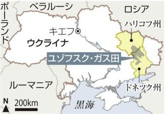Map_Russia_Ukraine__2013-01-29_ロシア依存脱却に一歩 ウクライナ、シェールガス開発でシェルと契約