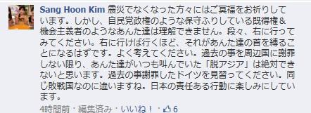 2013-04-02_Korea-South_安倍Facebookに韓国人が突撃 → 親日フランス人が徹底論破01_韓国人01