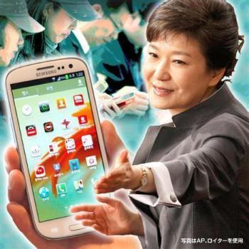 2013-05-16_Korea-South_【大阪から世界を読む】諜報機関が組織ぐるみで野党大統領候補を誹謗中傷した「韓国」ネット選挙の〝驚愕の現実01_朴槿恵氏が当選した韓国大統領選は、ネット選挙が全面解禁された選挙だったが、すさまじい勢いで誹謗中傷が駆け巡った。