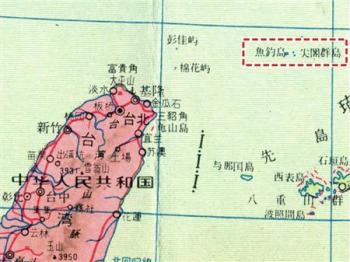 2013-02-28_China_尖閣諸島_「尖閣と書いてあるから、この地図は日本人が高く買う」とにんまり 中国庶民は尖閣よりお金?01_中国で出版の「世界地図集」には、「琉球群島」の範囲内に「魚釣島」と「尖閣群島」と記されていた(楊海英氏撮影)