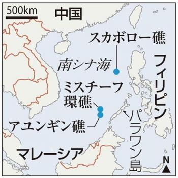 """2013-05-23_Philippine China_比支配域に中国軍艦 """"最前線""""厳戒続く アユンギン礁 標的拡大か01_ミスチーフ環礁周辺地図"""