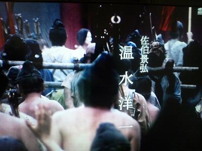 moblog_3531771e_samurai.jpg