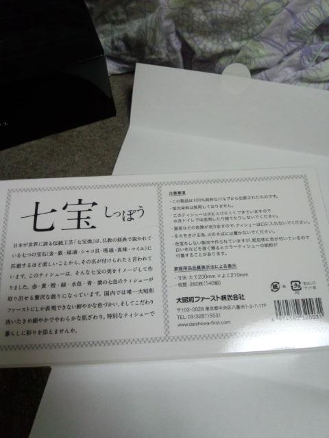 2_20121227070146.jpg