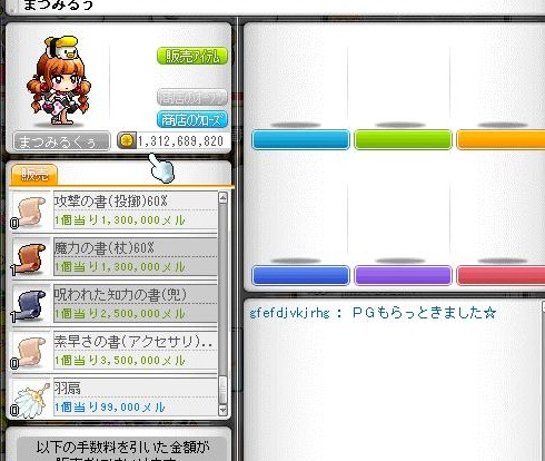 4_20120605030101.jpg