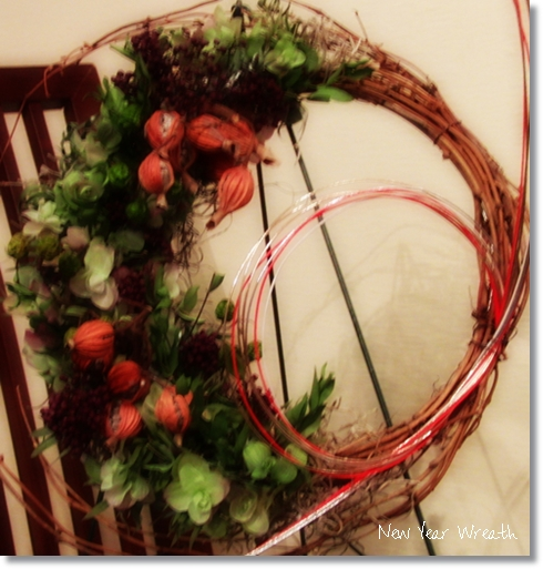 new year Wreath2