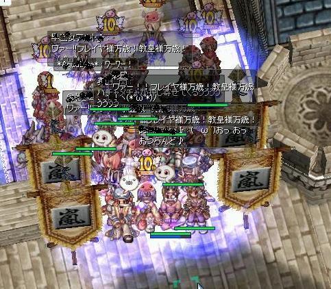 screenOlrun [For+Iri] 100006
