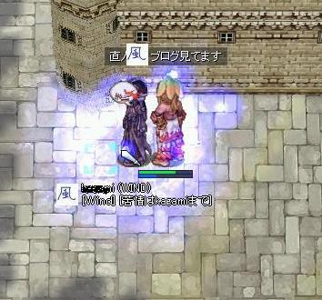 screenOlrun [For+Iri] 100003
