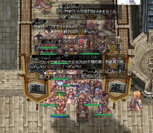screenOlrun [For+Iri] 100013