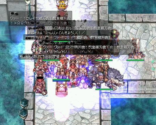 screenOlrun [For+Iri] 100035