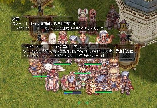screenOlrun [For+Iri] 070