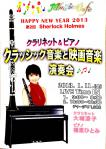 Sherlock'13-01-1