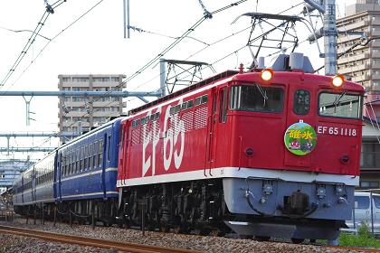 20120716 ef65 1118