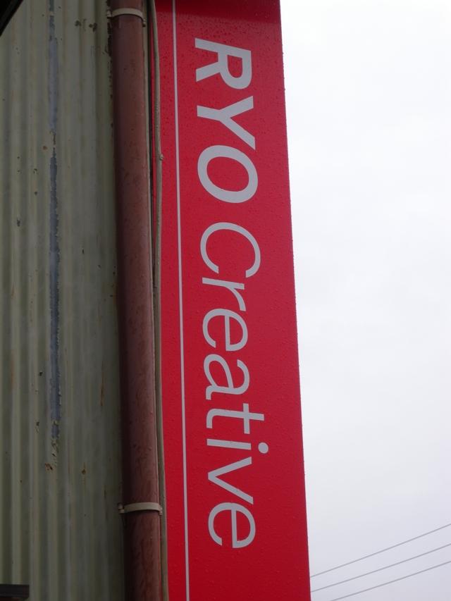 赤い看板2