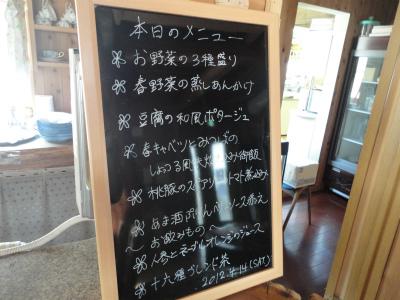 120416たまねぎ食堂 (21)