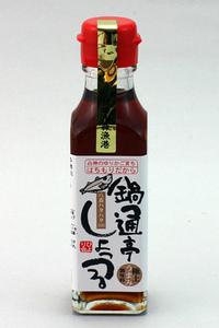 しょっつる (2)
