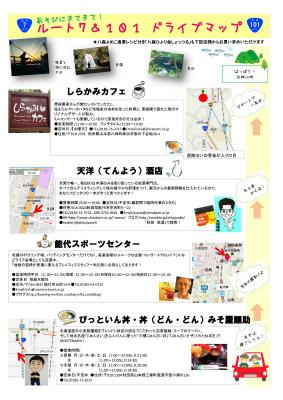 yokoichi1.jpg