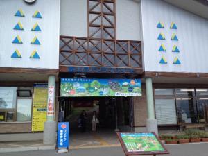蜀咏悄+4_convert_20120913210025