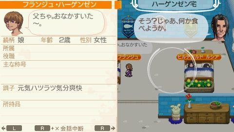 NALULU_SS_0008_20130121154746.jpg