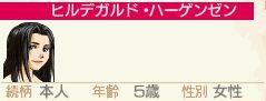 NALULU_SS_0010_20130128131342.jpg