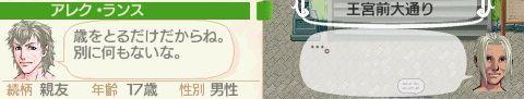 NALULU_SS_0163_20130223104945.jpg