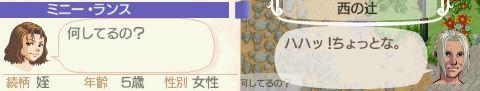 NALULU_SS_0247_20130318181343.jpg