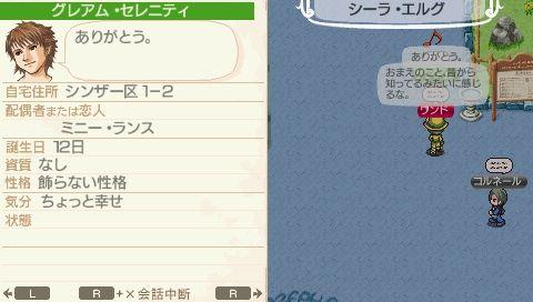 NALULU_SS_0502_20130516142222.jpg