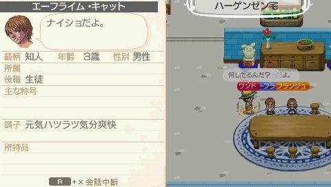 NALULU_SS_0600_20130223100457.jpg