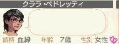 NALULU_SS_0602_20130318214210.jpg