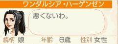 NALULU_SS_0609_20130318214214.jpg