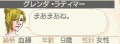 NALULU_SS_0773_20130223101111.jpg