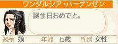 NALULU_SS_0840_20130223101612.jpg