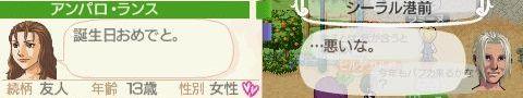 NALULU_SS_0846_20130223101614.jpg