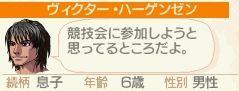 NALULU_SS_0861_20130121150545.jpg