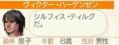 NALULU_SS_0862_20130121150546.jpg