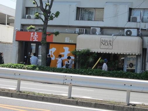 0513-riku1.jpg