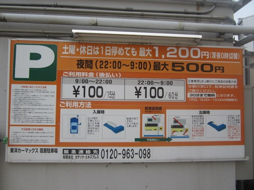 0520-takano1.jpg