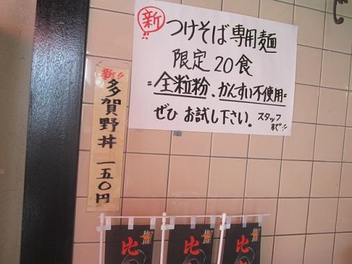 0520-takano11.jpg