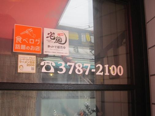 0520-takano13.jpg