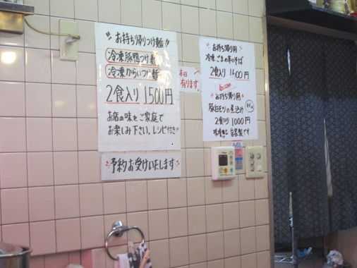0520-takano14.jpg