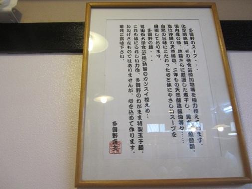 0520-takano19.jpg