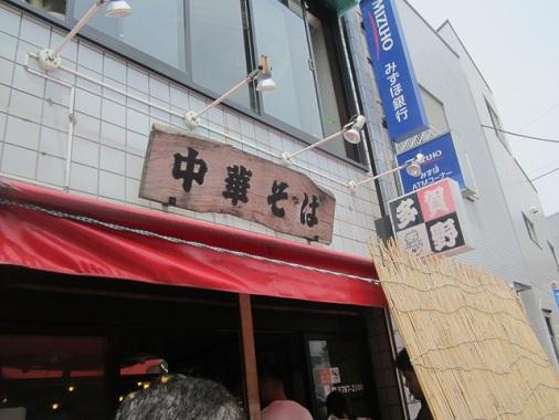 0520-takano3.jpg