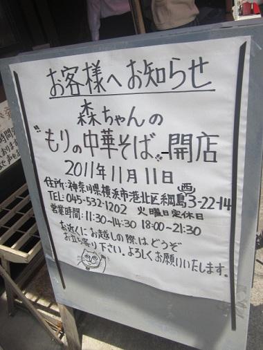 0520-takano4.jpg