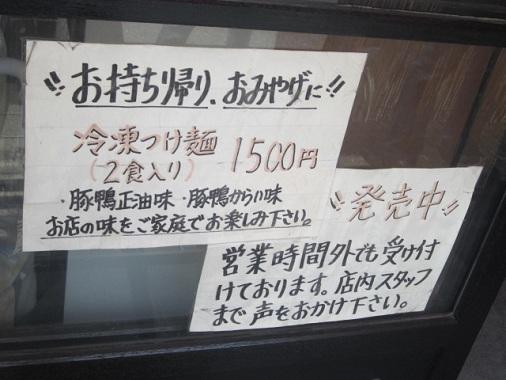 0520-takano6.jpg