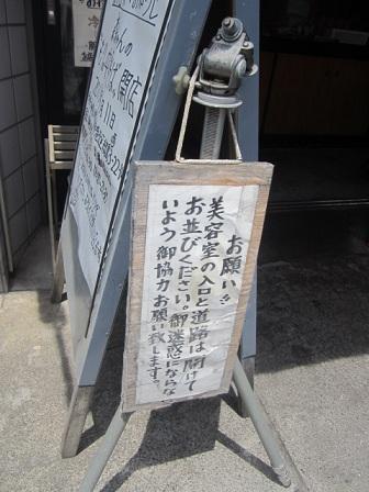 0520-takano7.jpg